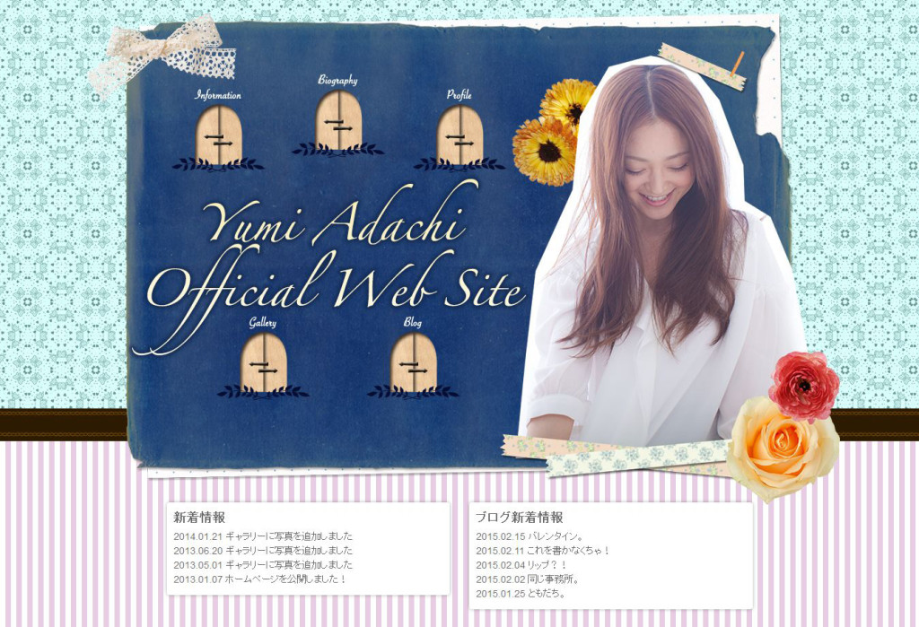 Yumi Adachi Official Web Site